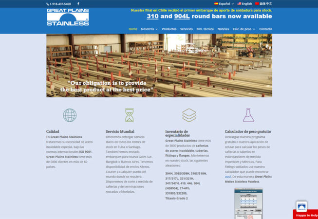 Page d'accueil du site internet Great Plains Stainless - version Espagnole